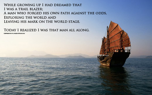 Chinese Junk - quote