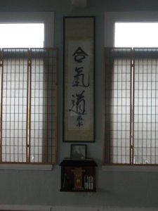 Aikido shomen